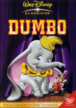 Dumbo2001BrazilianDVD