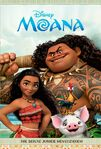 Random House Moana books 5
