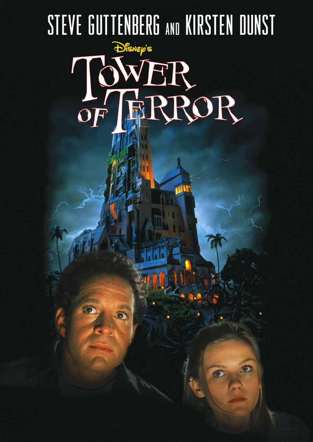 terror film