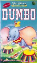 Dumbo1998BrazilianVHS