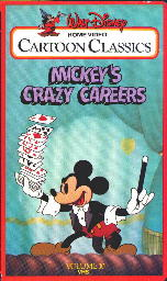File:Mickey's Crazy Careers.jpg