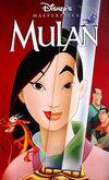 -Mulan--VHS-