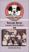 MMC Vol 7 (front)