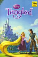 Tangled disney wonderful world of reading hachette partworks