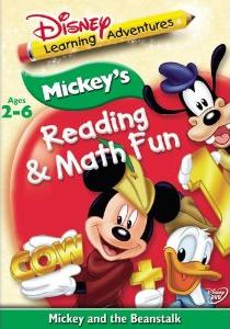 File:Disney Learning Adventures Mickey and the Beanstalk.jpg