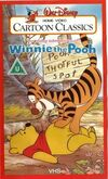 Many-adventures-of-winnie-the-pooh-the-1977-1682l