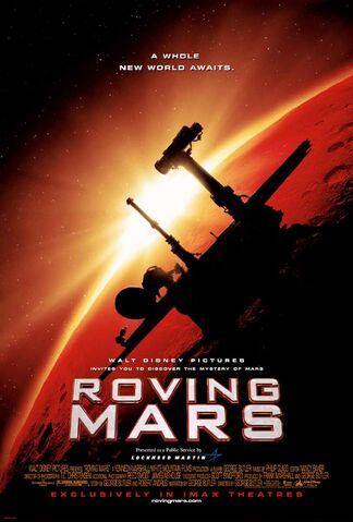 File:Roving Mars.jpg