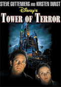 Tower of Terror VideoCover-0
