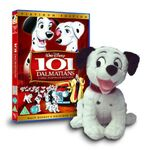 101 Dalmatians SE Toy UK DVD