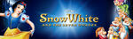 Snow White and the Seven Dwarfs Diamond Edition Banner