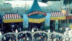 Fantacyland Theater