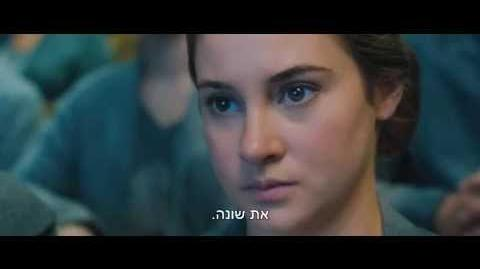 DIVERGENT Official First Look Tease-0