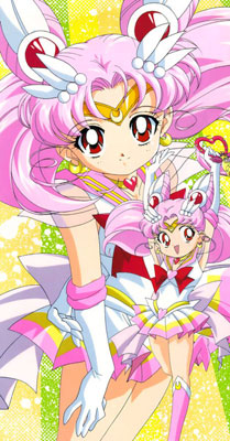 sailor moon chibi chibi  Sailor Chibi Moon2