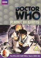 Planet of giants uk dvd