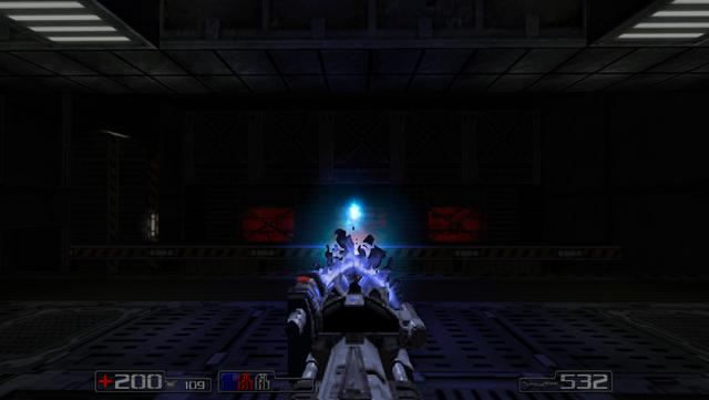 File:Screenshot Doom 20131228 044201.png