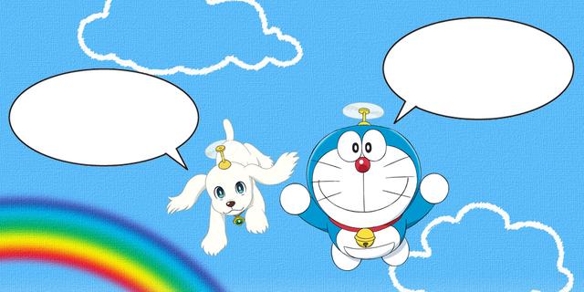 ファイル:Doraemon1.png