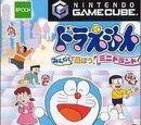 Doraemon: ¡Todos a jugar! Mini-Dorando