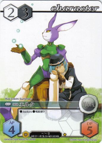 File:8(Card Battle).jpg