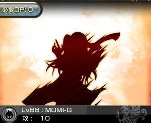 MOMI-G
