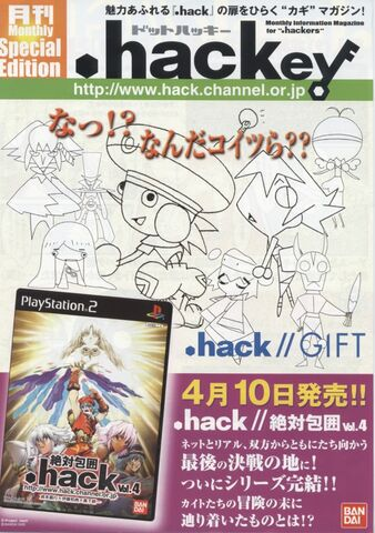File:Hackey-specialb.jpg