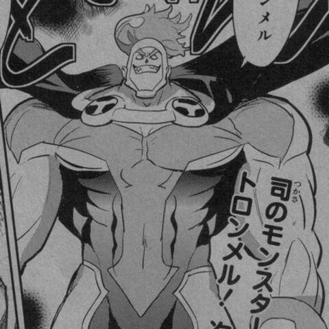 Trommel's appearance in the manga.