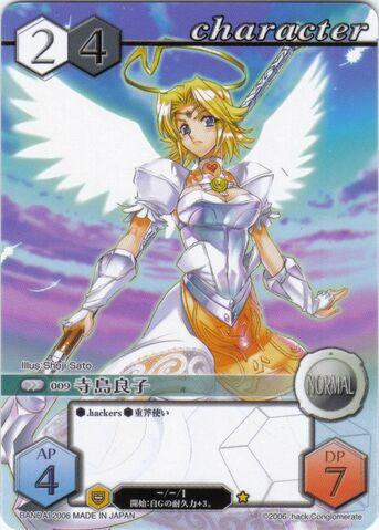 File:9(Card Battle).jpg