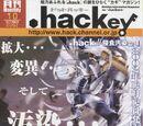 .hackey