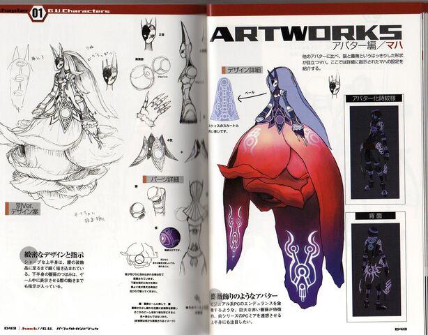 File:Macha Prototype (G.U. Perfect Guide Page 48-49).JPG