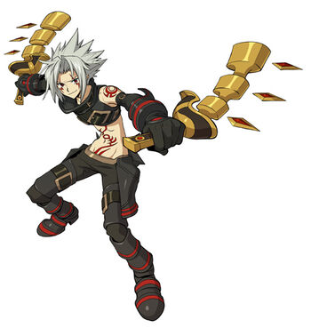 Haseo (Link)