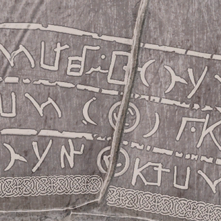 Qunlat text found etched into metal horn coverings in <i><a href=