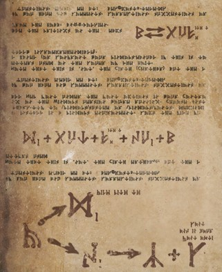 File:Mage book 5.jpg