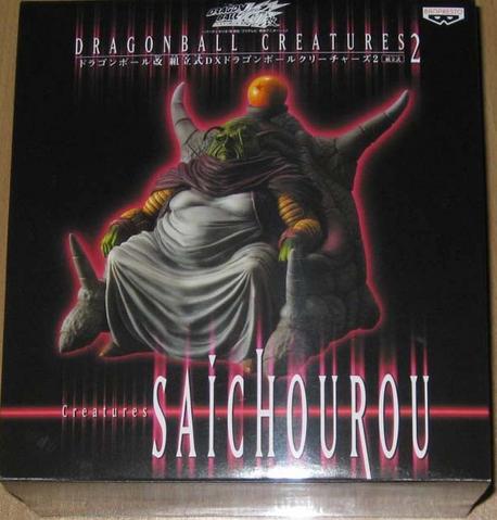 File:SAICHOUROU-2010.PNG