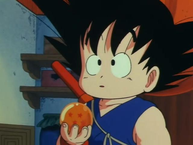 File:Goku holding 4 star.jpg