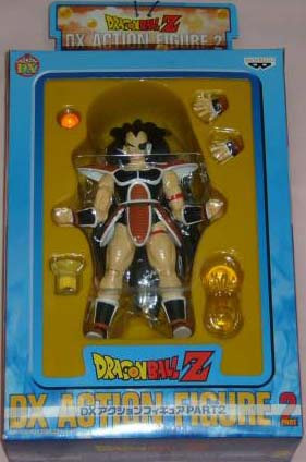File:Banpresto dx raditz.jpg