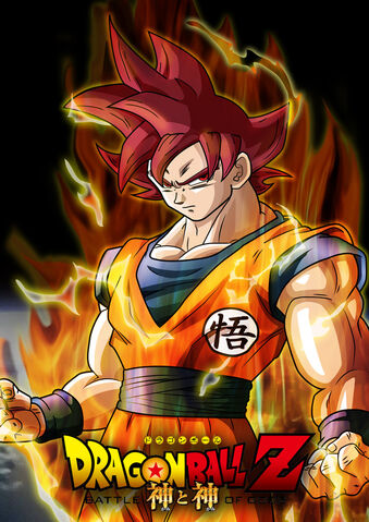File:Super saiyan god poster by xyelkiltrox-d5ym0rq.jpg