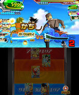 3DSDragonballCard