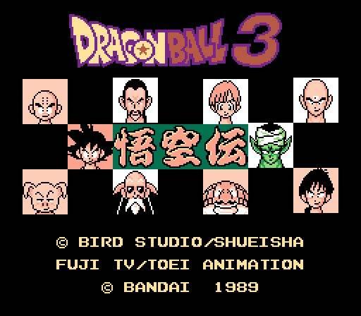 File:Dragon Ball 3.jpg