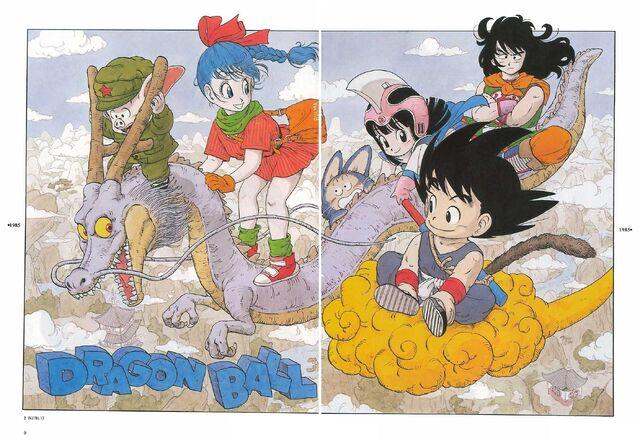 File:KidGoku4(WorldSpecial).jpg