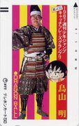 Akira Toriyama - Tarjeta Telefónica by goku6384