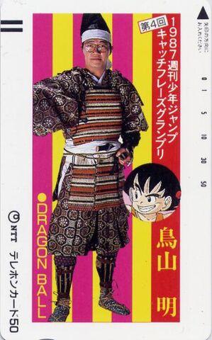 File:Akira Toriyama - Tarjeta Telefónica by goku6384.jpg