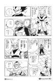 GokuRoSaT(Ch390)