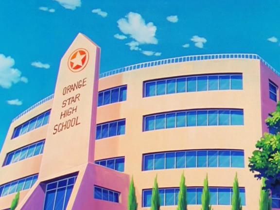 Orange Star High School | Wiki Dragon Ball | FANDOM ...