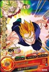 File:Super Saiyan 2 Gohan Heroes 12.jpg