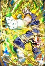 File:Super Vegito Heroes.jpg