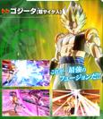 Gogeta (Super Saiyan) XV2 Character Scan