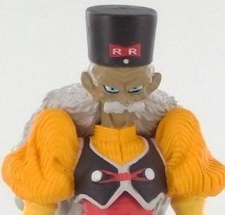 File:Bandai Dr Gero HG Collection 11 close.PNG