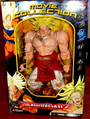 MovieCollection BROLY b
