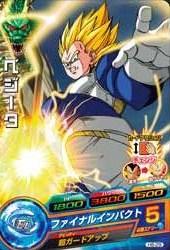 File:Super Saiyan Vegeta Heroes 17.jpg