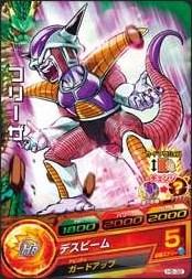File:Frieza Heroes 9.jpg