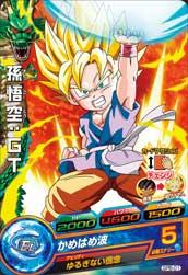 File:Super Saiyan Goku GT Heroes 4.jpg